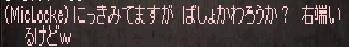 1106実験場6読者