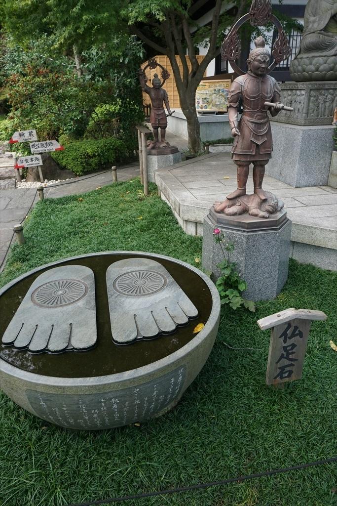 仏足石など_2