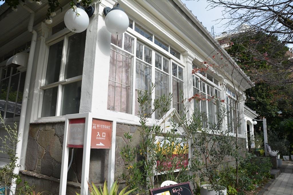 神戸北野美術館