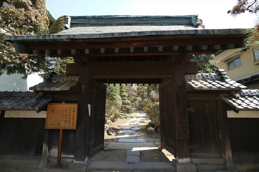 門の様子_1