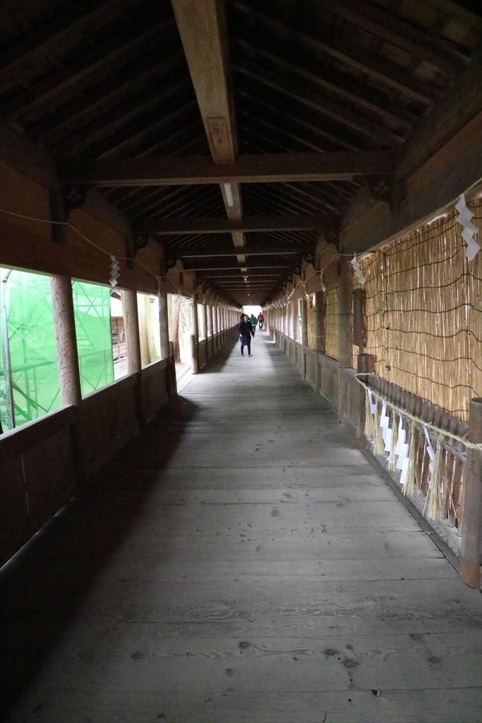 布橋(重要文化財)