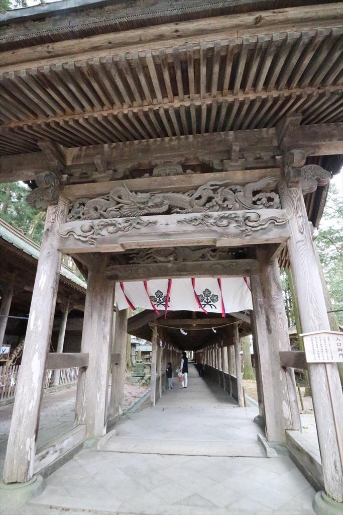 入口御門(重要文化財)