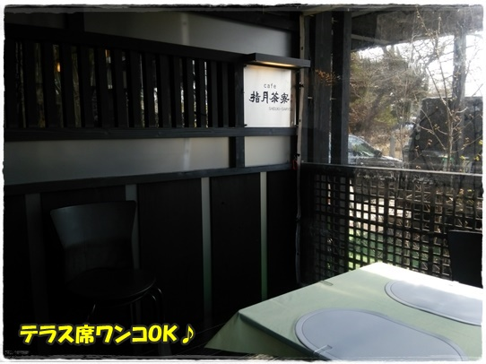 cafe_2016031519020913a.jpg