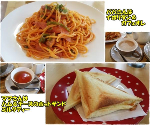 cafe_20160331190908a1d.jpg