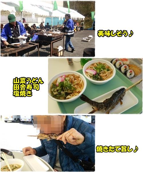 fukujyusou.jpg