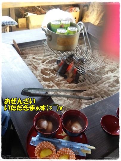 fukujyusou11.jpg