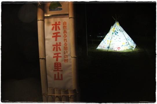 takeakari17.jpg