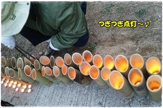 takeakari4.jpg