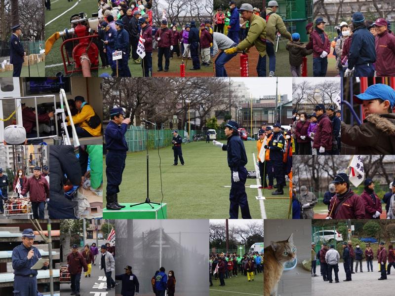 2016年3月13日(日)板橋区総合防災訓練
