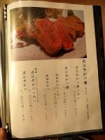 P3270643_R.jpg