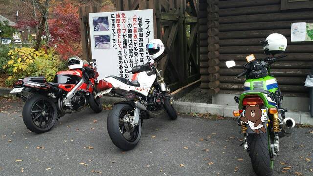 20151112_232521.jpg