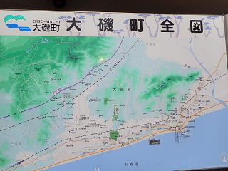 大磯町地図