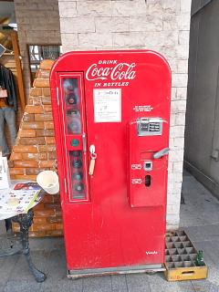 昔の自販機