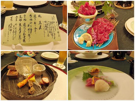 奥入瀬・夕食①2015
