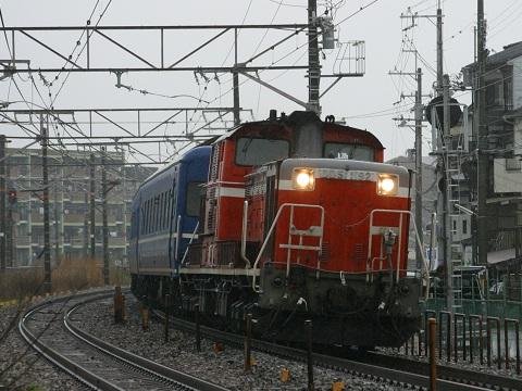 DD51-1192-2.jpg