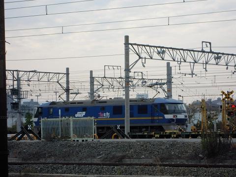 EF210-300.jpg