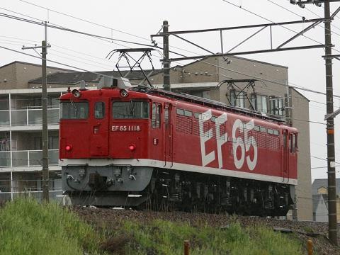 EF65-1118-1.jpg