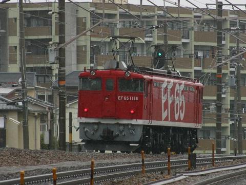 EF65-1118-2.jpg