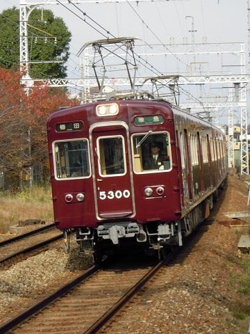 hk5300-3.jpg