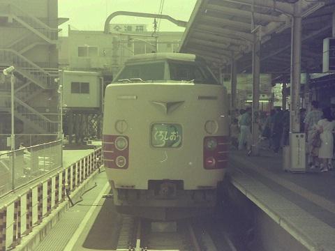jnr381-3.jpg