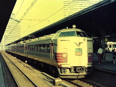 jnr485-1.jpg