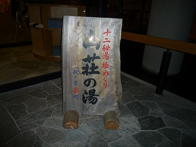 akita_20151027_09.jpg