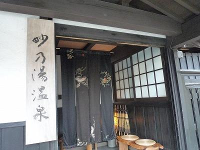 akita_20151028_16.jpg