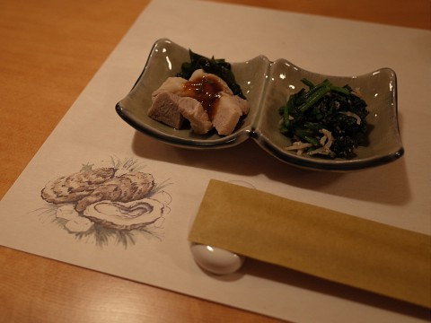 akiyoshimura03.jpg
