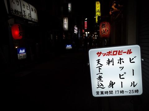 kanbantsutahachi04.jpg