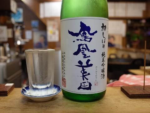 kanbantsutahachi12.jpg