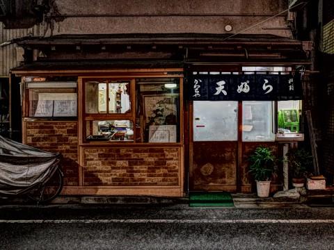 kawachiyateishoku02.jpg