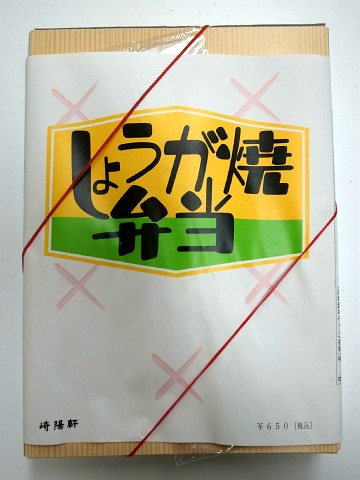 kiyoukenginger15.jpg