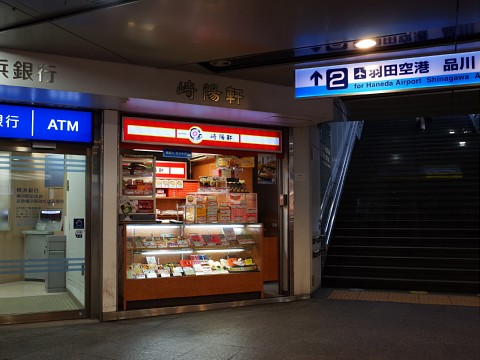 kiyoukenginger22.jpg