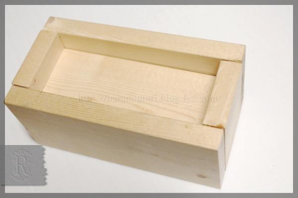 手作り石鹸 木枠 DIY 自作