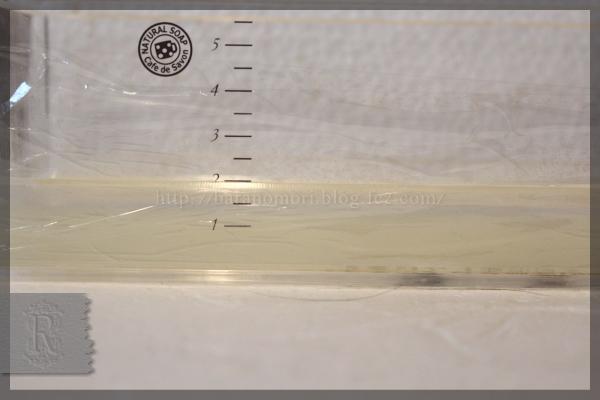 お正月 椿油 つばき油 金箔 柚子 竹炭 手作り石鹸 20151114