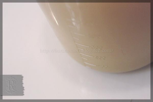 手作り石鹸 酒粕石鹸 酒粕 20151125