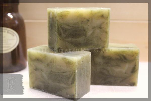 ウルトラ抽出 インフューズドオイル 生薬 漢方 よもぎ ヨクイニン ハトムギ 和漢 手作り石鹸