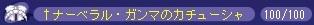 TWCI_2015_11_24_2_31_56.jpg