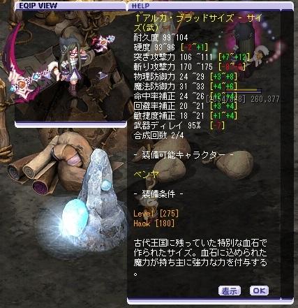 TWCI_2015_11_25_2_39_0.jpg