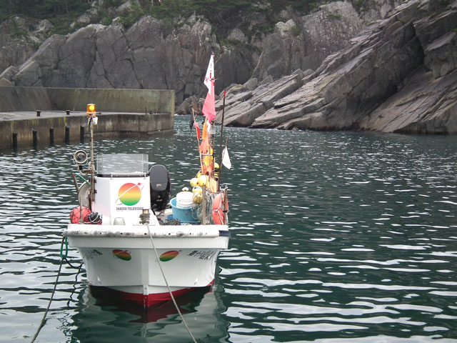 24時間TVマーク入り魚船