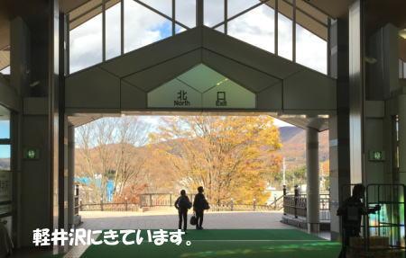 20151028_1.jpg