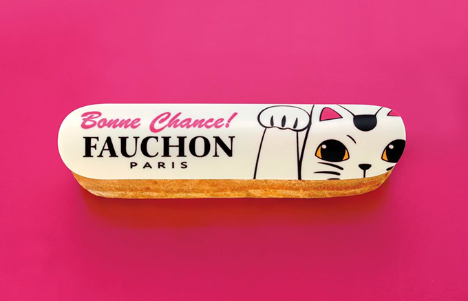 fauchon_01.jpg