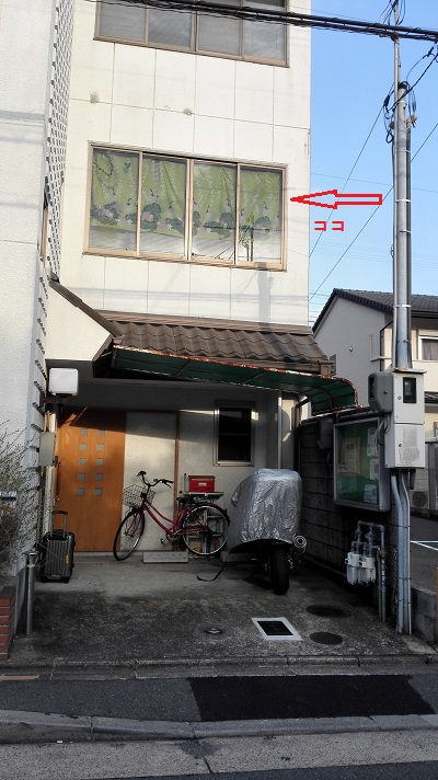 IMG_20160319_165430.jpg