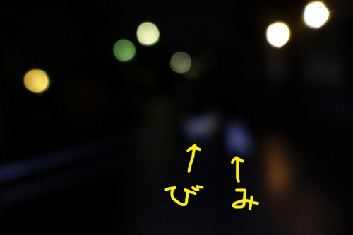 yoakemaenosanpomomatatanosi3.jpg