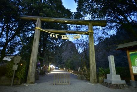 23天岩戸神社