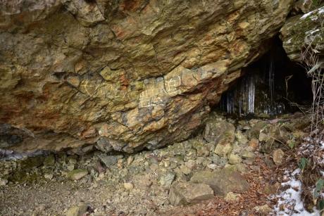 18天狗の岩屋
