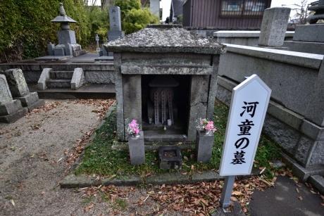 4河童の墓