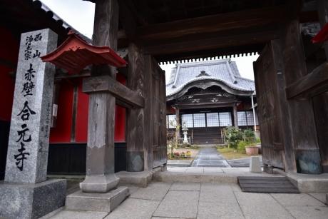 7赤壁、合元寺