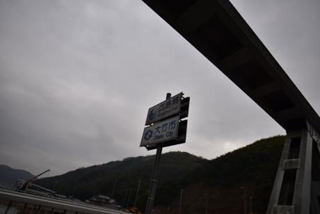 12いつの間にか広島