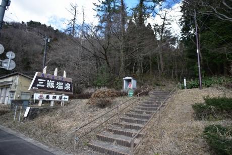 17三瓶山登山口